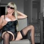 Patio lingerie — Stock Photo #6902520