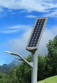 Solar street lamp — Stock Photo