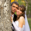 Bride and Groom Portrait — Stockfoto