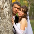 Stock Photo: Bride and Groom Portrait