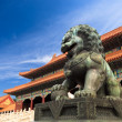 The forbidden city, China — Stock Photo #7271210
