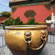 Stock Photo: Gilt water tank in forbidden city