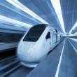 Railway high-speed train — Stock Photo #7271746