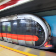 Modern subway train - Stock Photo