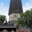 A buddha pagoda - Foto Stock
