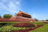 Tiananmen à beijing — Photo