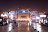 Old commercial street in beijing — Stock Photo