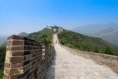 Velká čínská zeď — Stock fotografie