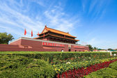 Tian'anmen tower — Stock Photo