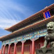 Stock Photo: Beijing forbidden city