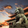 Stock Photo: Forbidden city with sunset glow in beijing