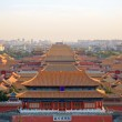 Beijing forbidden city at dusk — Stock Photo #7549452