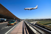 Llegada del vuelo — Foto de Stock