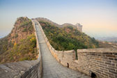 The great wall of China — Stock Photo