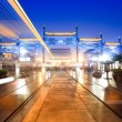 Traditional commercial street at night in beijing - Stock Photo