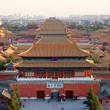 Stock Photo: The forbidden city at dusk