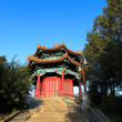Stock Photo: Traditional red pavilion
