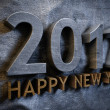 New year 2012 — Stock Photo #7885953