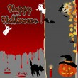 Halloween background. — Stockvektor