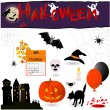 Halloween elements. — Stock Vector