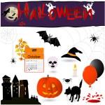 Halloween elements. — Stock Vector
