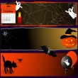 Halloween banners. — Stock Vector #7359480