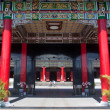 Stock Photo: Martyrs' Shrine
