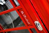 Dettaglio della scatola telefonica pubblica uk — Foto Stock