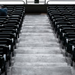 Almost empty tribune — Stock Photo