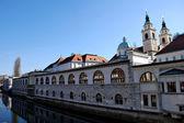 Stare centrum miasta lublana — Zdjęcie stockowe