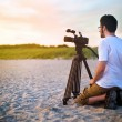 Stock Photo: Nature Videography