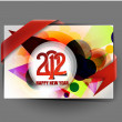 New year 2012 card design — Stockvektor