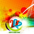 Royalty-Free Stock Vector Image: New year 2012 poster