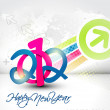 New year 2012 poster — Stock Vector #7858618