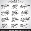 Vintage calendar month titles (vector) - Stock Vector