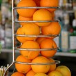 Oranges — Stock Photo #6933850