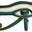 egyptian eye of horus — Stock Photo