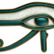 Stock Photo: Egyptian Eye of Horus