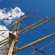 Stock Photo: Mast of ship