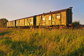 Railway cars — Stock Photo