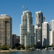 Stock Photo: Highrise Apartment Buildings