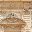 Stock Photo: Baroque tympanum