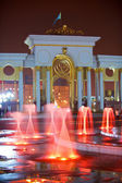 Park of the first president of Republic Kazakhstan — Stock Photo