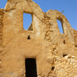 Stock Photo: Ruins of ancient Berber settlement