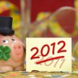 New year 2012 — Stock Photo #7621276