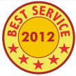 Best service 2012 — Stock Photo