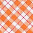 checkered pattern — Stock Photo #6998839