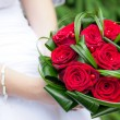 Bridal bouquet — Stockfoto #7764647