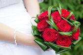 Bruids boeket — Stockfoto