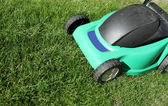 Old lawn mower — Stock Photo